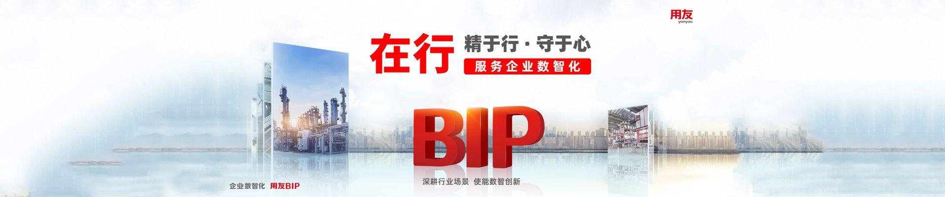 火狐体育竞猜网首页软件