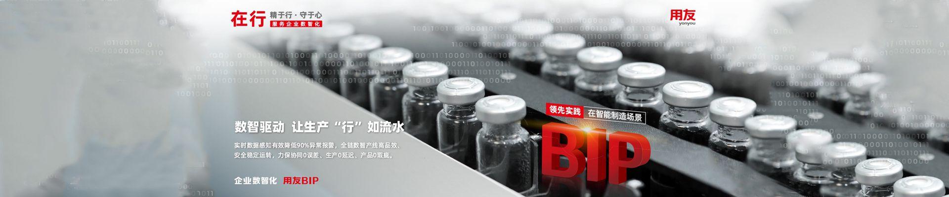 火狐体育竞猜网首页财务软件